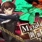 Persona 5 Royal: Trailer per Makoto Niijima