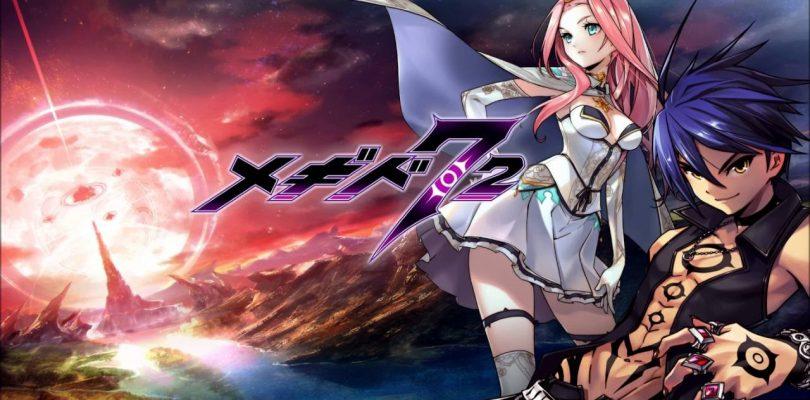 Megido 72: un corto animato verrà rilasciato nel gioco