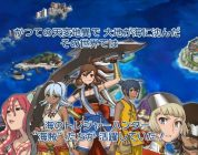Pirates 7 in versione Nintendo Switch arriverà in Giappone la prossima settimana