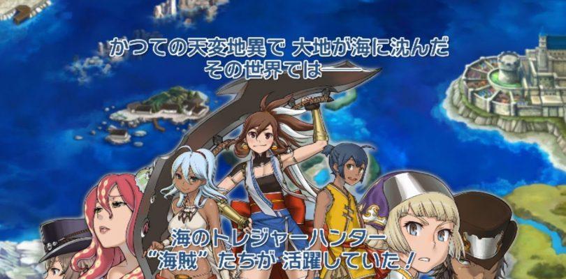 Pirates 7 in versione Nintendo Switch arriverà in Giappone la