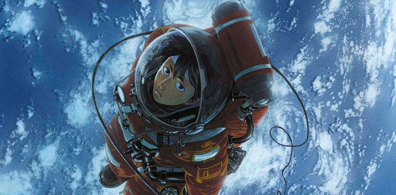 PLANETES COMPLETE EDITION