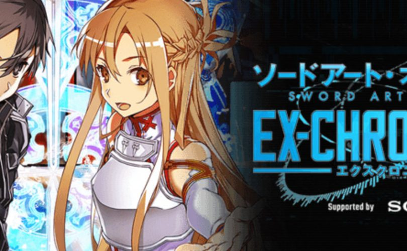 Sword Art Online: Ex-Chronicle