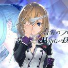 Wing of Darkness: un trailer ci mostra l'evoluzione del gioco