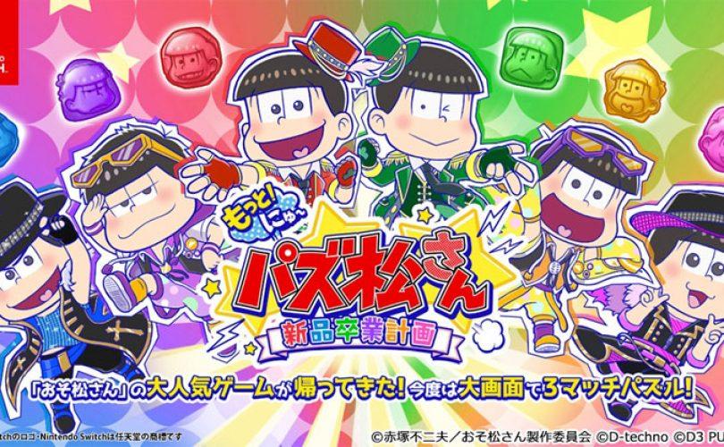 Motto! New Puzz Osomatsu-san: Shinpin Sotsugyou Keikaku
