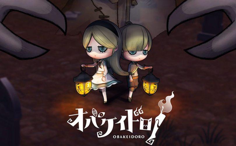 Obakeidoro! – L'edizione retail arriverà in Giappone a dicembre