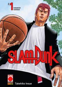 SLAM DUNK volume 1