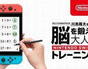 Un nuovo Brain Training annunciato per Nintendo Switch