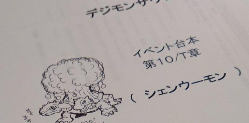 Digimon Survive: Xuanwumon apparirà nel gioco