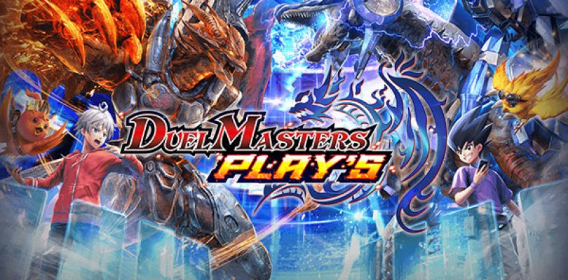 DUEL MASTERS PLAY'S annunciato per smartphone