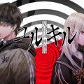 Enzai Shikkou Yuugi: Yuru Kill
