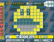 Kotoba no Puzzle: Moji Pittan Encore