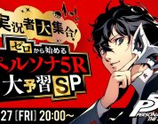 Persona 5 Royal: video di gameplay per il prologo