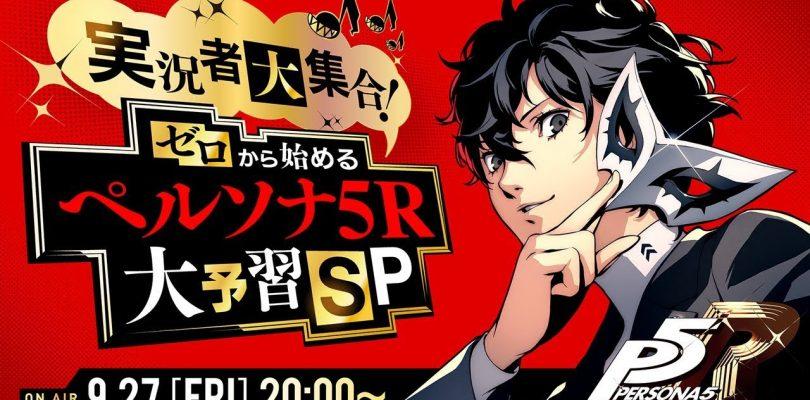Persona 5 Royal: video di gameplay per il prologo