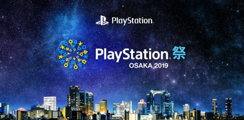 PlayStation OSAKA 2019