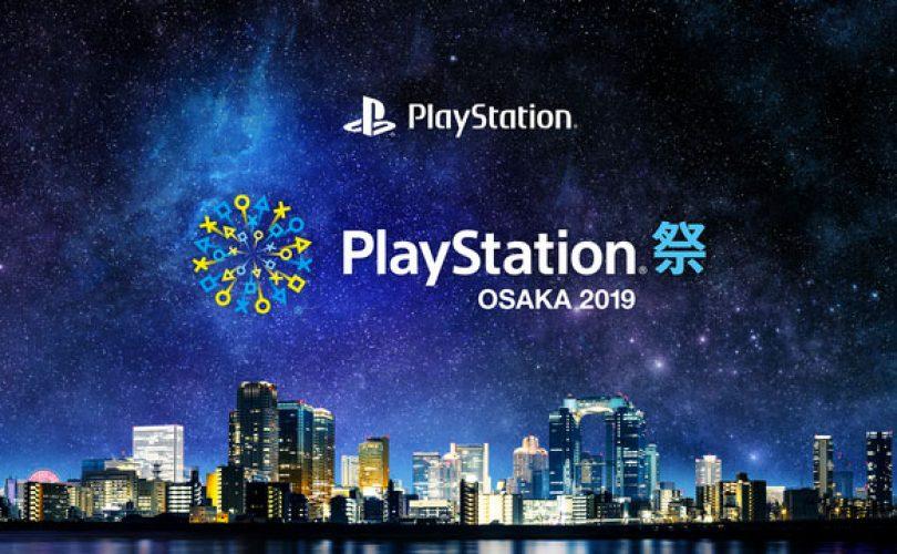 PlayStation OSAKA 2019