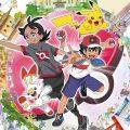 Pocket Monster: trailer per la nuova serie anime