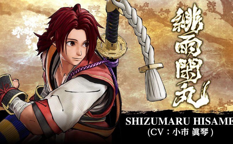 SAMURAI SHODOWN: DLC gratuito in arrivo a settembre