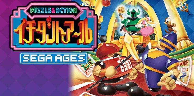 SEGA AGES Puzzle & Action: Ichidant-R – Il trailer di lancio