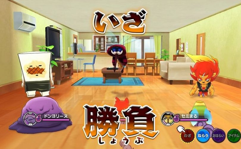 YO-KAI WATCH 1 for Nintendo Switch supporterà le battaglie online