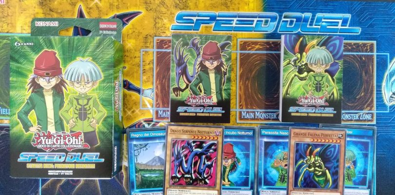 Yu-Gi-Oh! GCC: it's time to Speed Duel!
