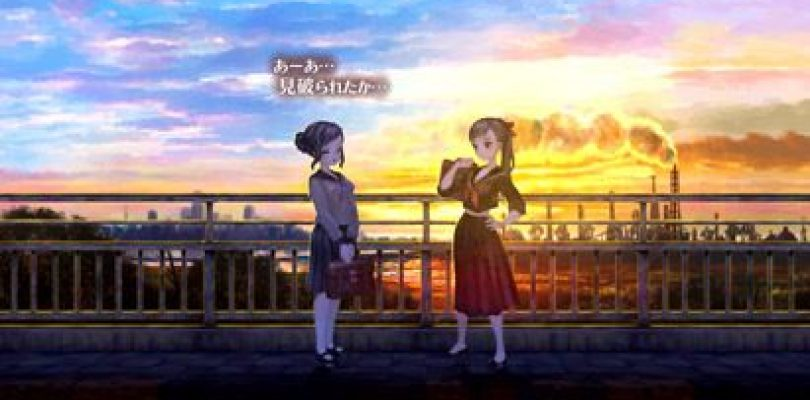 13 Sentinels: Aegis Rim sfiora il Perfect Score su Famitsu