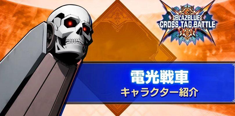BLAZBLUE CROSS TAG BATTLE: trailer per Blitztank da Akatsuki Blitzkampf