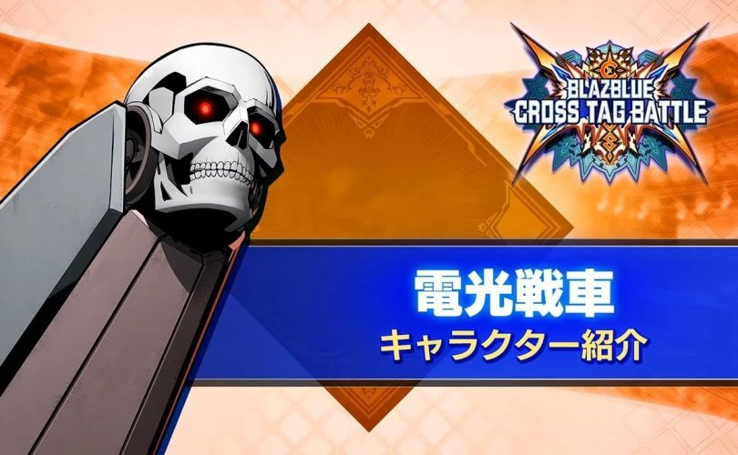 BLAZBLUE CROSS TAG BATTLE: trailer per Blitztank da Akatsuki Blitzkampf
