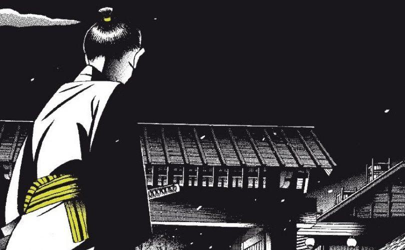 Le anime di Edo di Koichi Masahara arriva in Italia grazie a BAO Publishing