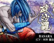 SAMURAI SHODOWN: Basara arriverà il 15 ottobre come DLC