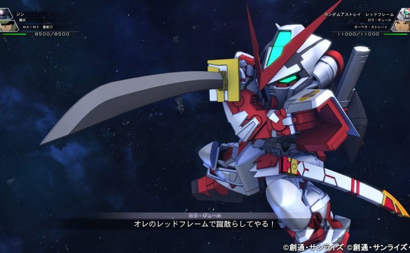 SD Gundam G Generation Cross: demo disponibile su PS4 e Switch in Giappone
