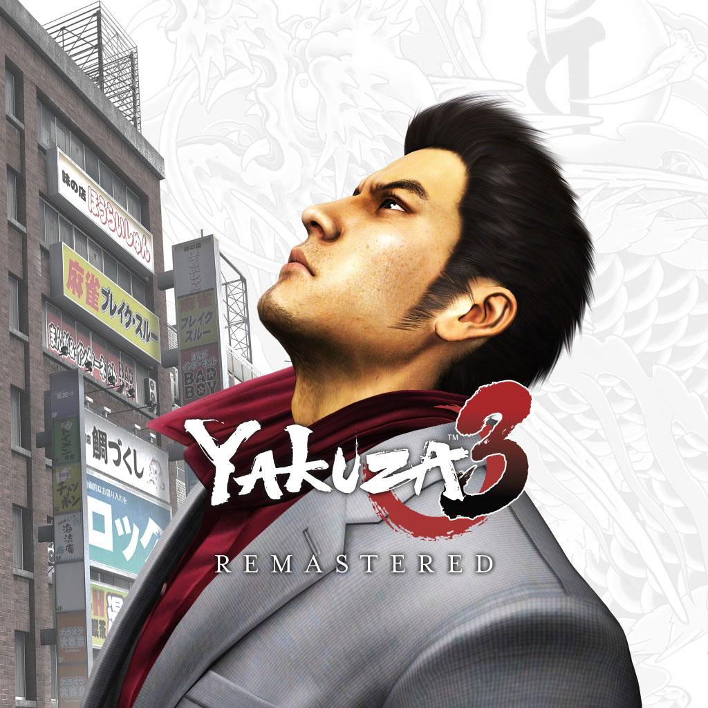 The Yakuza Remastered Collection: YAKUZA 3 - La nostra