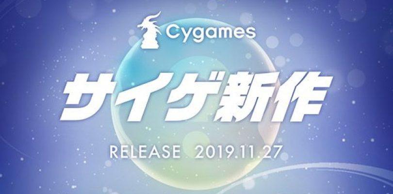 Cygames e Citail al lavoro su un nuovo misterioso progetto