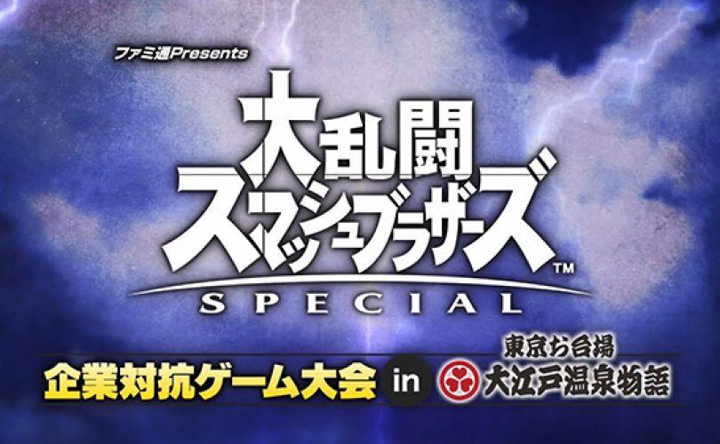 Famitsu organizza un torneo di Super Smash Bros. Ultimate con partecipanti da varie compagnie