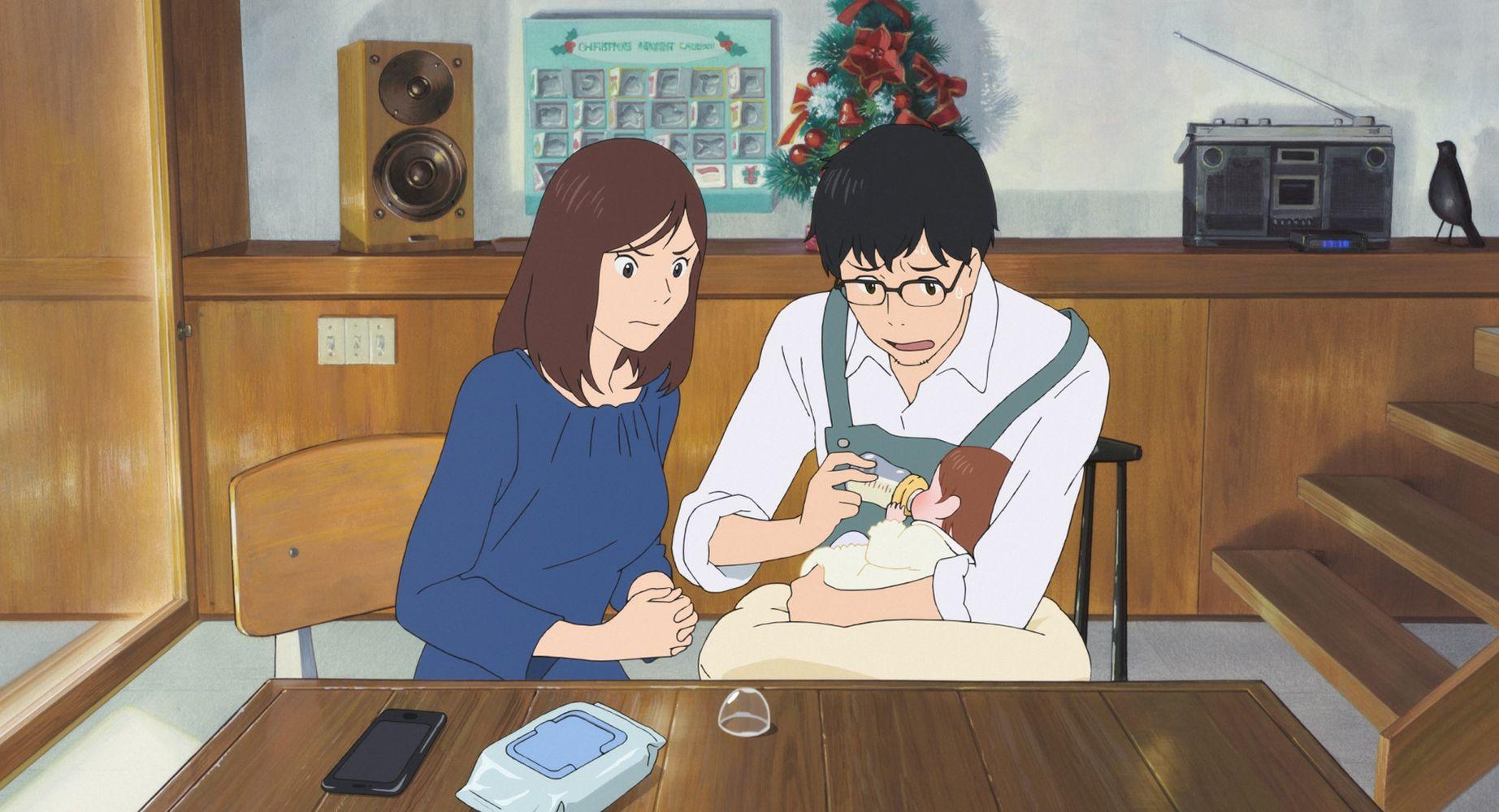 MIRAI - Recensione della versione Blu-ray