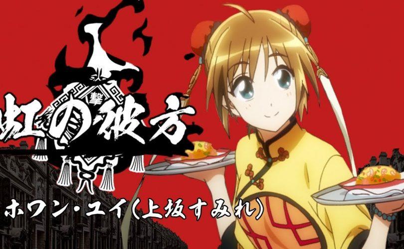Project Sakura Wars: character song trailer per Huang Yui