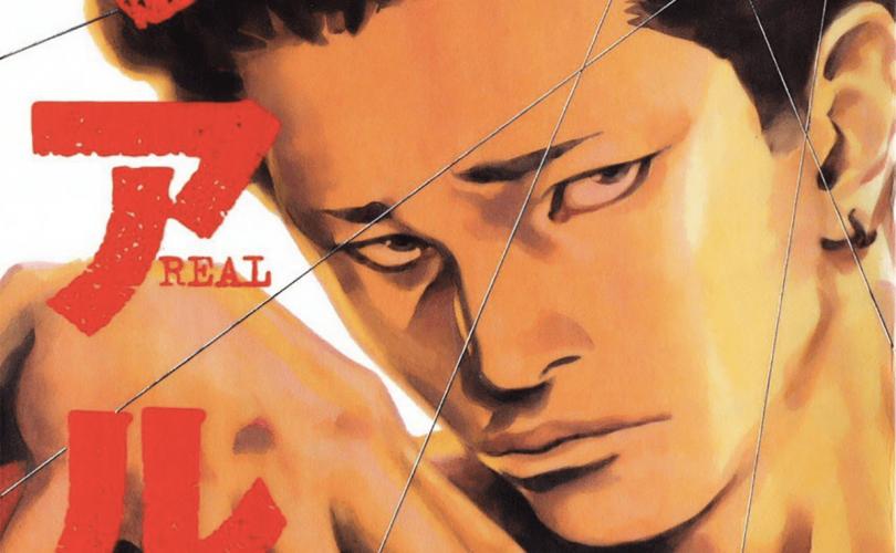 Real di Takehiko Inoue tornerà sulle pagine di Young Jump a febbraio 2020