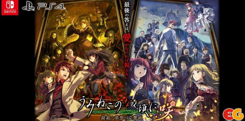 Umineko no Naku Koro ni Saku: Nekobako to Musou no Koukyoukyoku annunciato per PS4 e Switch