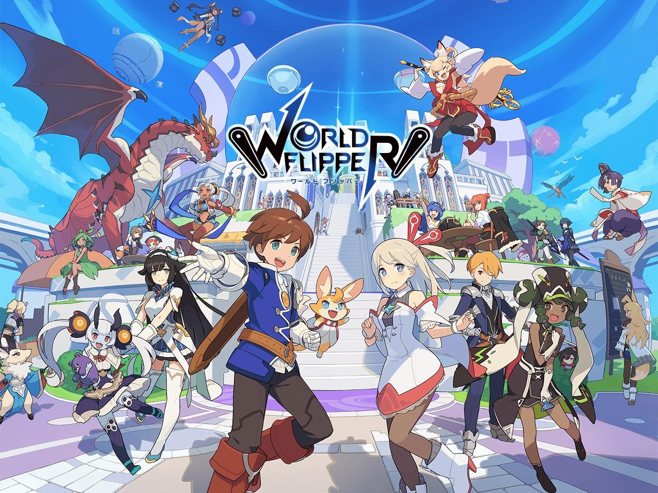 world-flipper-01.jpg