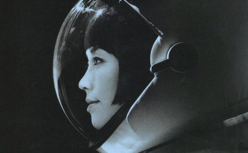 Yoko Kanno ha composto una melodia per l'incoronazione dell'Imperatore del Giappone