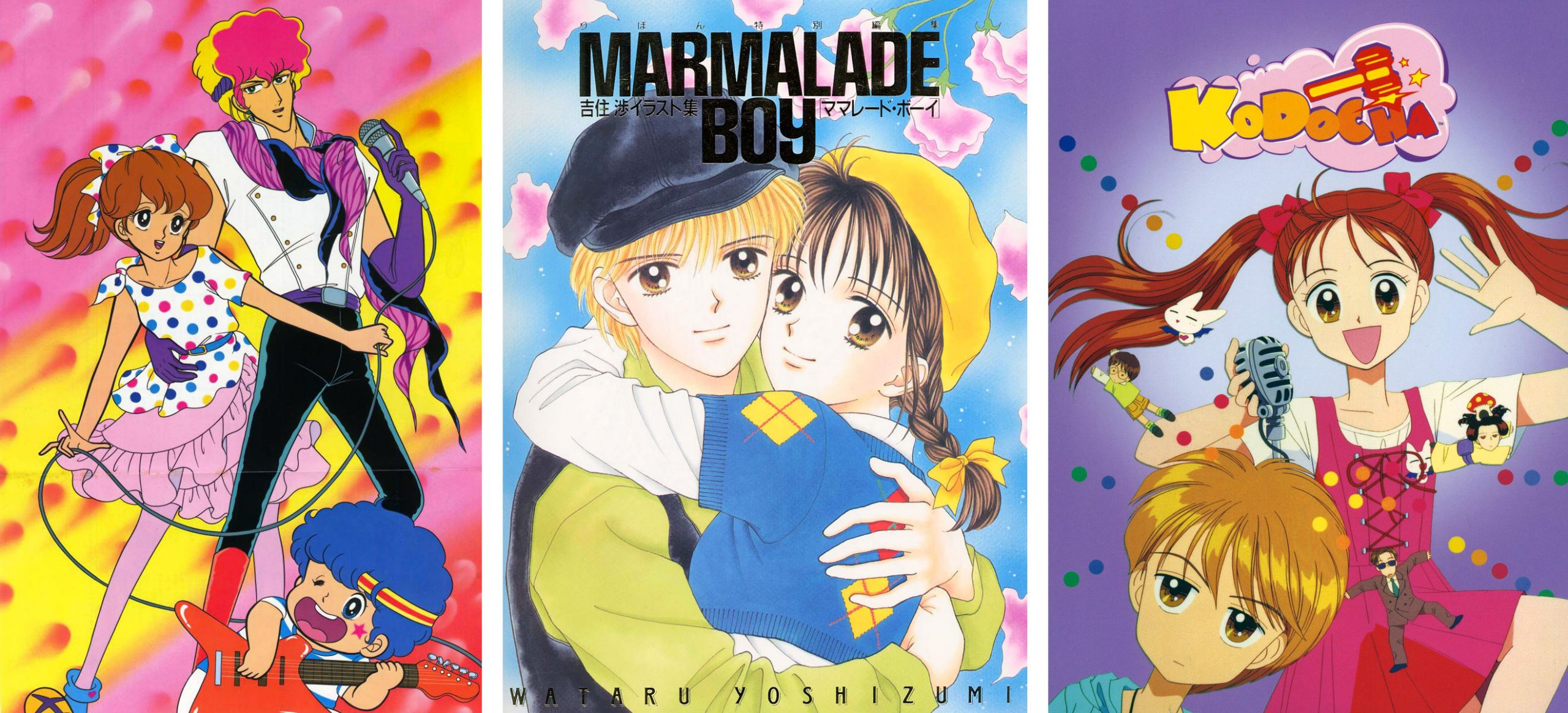 Love me Knight, Marmelade Boy, Kodomo no Omocha