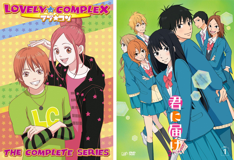Lovely Complex, Kimi ni Todoke