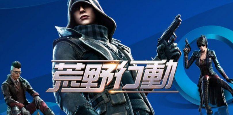 La versione PlayStation 4 di Knives Out è disponibile in Giappone