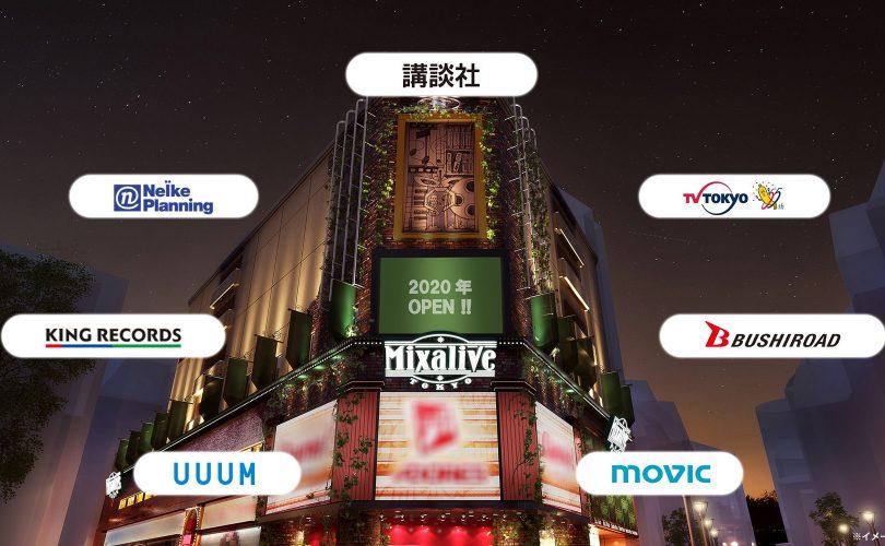 Arriva a Ikebukuro il Mixalive TOKYO, il nuovo ambiente di intrattenimento targato Kodansha