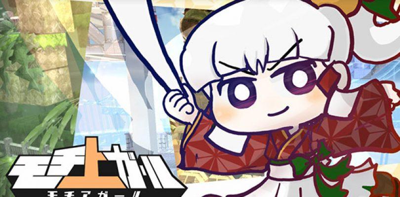 Mochi A Girl uscirà in Giappone per Nintendo Switch il 12 dicembre