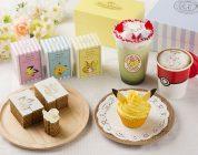 Pikachu Sweets by Pokémon Cafe