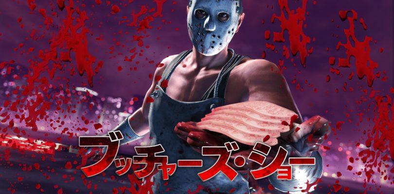 Yakuza: Like a Dragon – Svelati nuovi dettagli su quest secondarie e evocazioni
