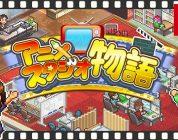 Anime Studio Story arriverà su Switch in Giappone il 16 gennaio
