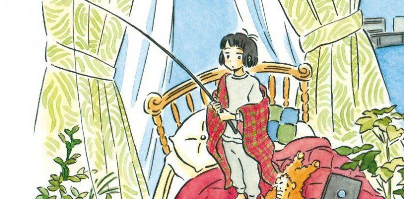 Don't like this di Kaori Tsuritani