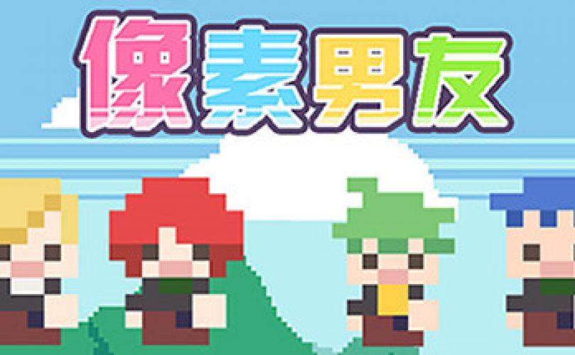Dotokoi: la visual novel diventata virale in Giappone