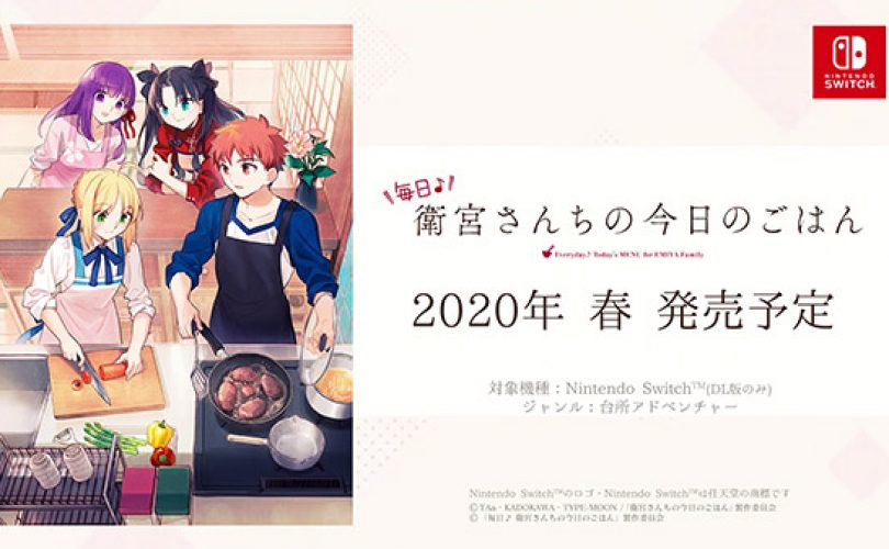 Fate/stay night: annunciato lo spin-off Everyday! Today's Menu for the Emiya Family